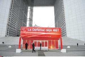 La Défense aux couleurs d'SFR.