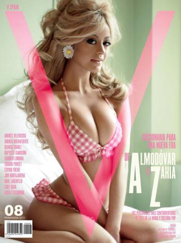 Zahia en couverture de l'édition espagnole du prestigieux magazine de mode V, en 2011. Photo : DR