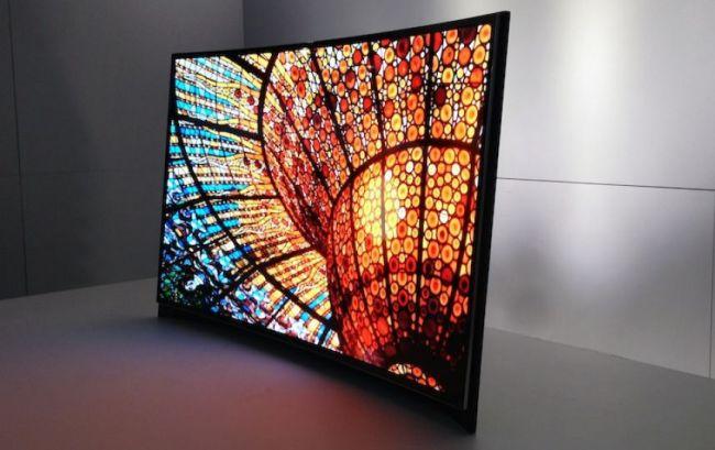 La télévision incurvée proposée par Samsung. (Metro news)