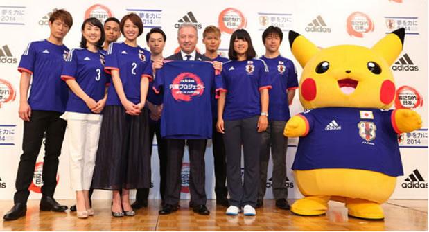 « Pikachu, capitaine des mascottes, présenté en grande pompe. Crédits : DR