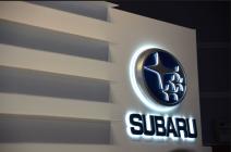 À l'image de Subaru, 53 constructeurs étaient présents sur le mondial de l'automobile.(Crédit photo : Jérémy Satis)