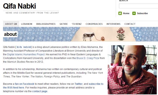 Capture d'écran de Qifa Nabki (Levons-nous pour pleurer), l'un des blogs les plus influents au Liban. Il est souvent cité dans les médias étrangers, comme le New-York Times ou Al-Jazeera. Crédit Qifa Nabki.