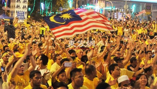 Manifestation jaune Bersih
