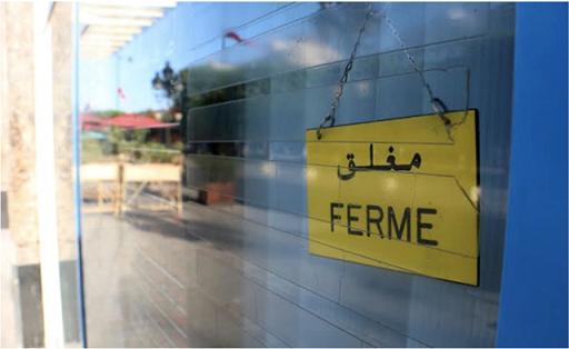 Tunisie travail