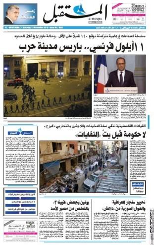 Al-Mustaqbal (Liban 14/11/2015) parle du décret d'état de droit et de fermeture des frontières française suite aux attentats du 13 novembre. (Crédit : paperboy.com)