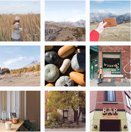 Dans la galerie d'Olivia Thébaut, une marque apparaît parfois au premier plan d'un paysage. C'est le cas pour ce porte-feuille en haut à droite. Crédit : Instagram d'@oliviathebaut.