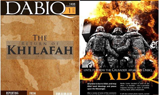 Le magazine de propagande de l'Etat islamique, Dabiq, joue un rôle important dans le recrutement de l'organisation.