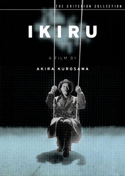 Vivre de Akira Kurosawa, le film peu récent qui a marqué Olivier Sauton récemment