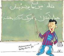 Parmi les douze visages de Mahomet, il y a cette caricature de Lars Refn. Sur le tableau, écrit en arabe : « Les journalistes du Jyllands-Posten sont un groupe de provocateurs réactionnaires. »