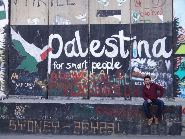 bara jabari palestine graffiti