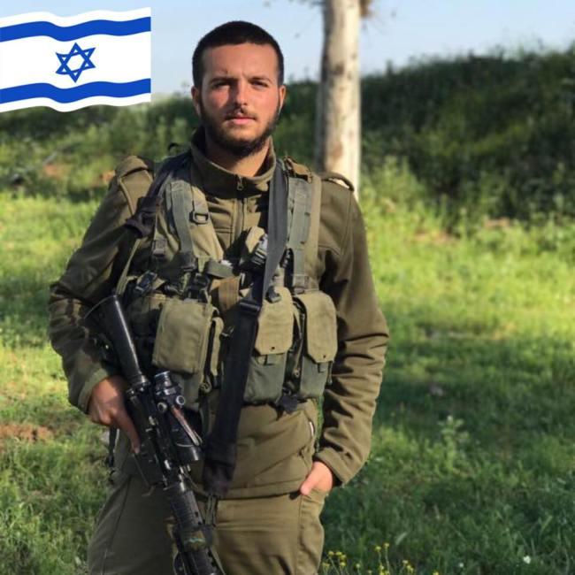 dan tayar israel militaire drapeau