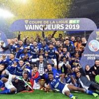 La Coupe de La Ligue sort par la petite porte